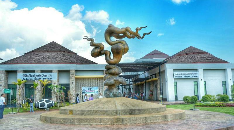 Andaman Cultural Center - Things to do in Krabi